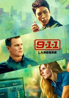 """""""9-1-1"""" - Chinese Movie Poster (xs thumbnail)"""