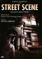 Street Scene - Movie Cover (xs thumbnail)