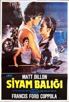 Rumble Fish - Turkish Movie Poster (xs thumbnail)