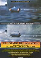 Stand der Dinge, Der - Spanish Movie Poster (xs thumbnail)