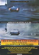 Stand der Dinge, Der - Spanish Movie Poster (xs thumbnail)