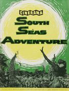 South Seas Adventure - poster (xs thumbnail)