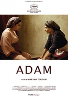 Adam - German Movie Poster (xs thumbnail)