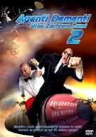 Mortadelo y Filemón. Misión: Salvar la Tierra - Czech DVD cover (xs thumbnail)
