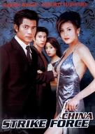 Leui ting jin ging - Thai poster (xs thumbnail)