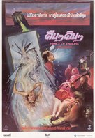 Prince of Darkness - Thai Movie Poster (xs thumbnail)