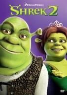 Shrek 2 - Czech Movie Cover (xs thumbnail)