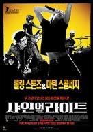 Shine a Light - South Korean Movie Poster (xs thumbnail)