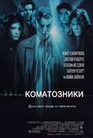 Flatliners - Ukrainian Movie Poster (xs thumbnail)