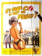 I carabbinieri - French Movie Poster (xs thumbnail)
