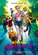 Harley Quinn: Birds of Prey - South Korean Movie Poster (xs thumbnail)