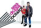 Sex & Drugs & Rock & Roll - British Movie Poster (xs thumbnail)