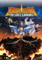 """""""Seinto Seiya: The Lost Canvas - Meio Shinwa"""" - Movie Poster (xs thumbnail)"""