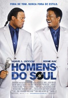Soul Men - Portuguese Movie Poster (xs thumbnail)