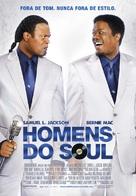 Soul Men - Portuguese Movie Poster (xs thumbnail)