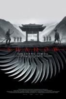 Shadow - Movie Poster (xs thumbnail)