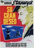 All I Desire - Spanish Movie Poster (xs thumbnail)