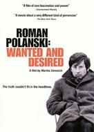 Roman Polanski: Wanted and Desired - DVD cover (xs thumbnail)