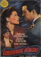 Undercurrent - Spanish Movie Poster (xs thumbnail)