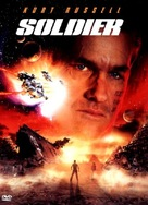 Soldier - French Movie Cover (xs thumbnail)