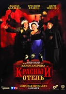 Auberge rouge, L' - Russian Movie Poster (xs thumbnail)
