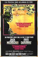 Chinatown - Argentinian Movie Poster (xs thumbnail)