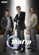 """Top Gear"" - Ukrainian Movie Poster (xs thumbnail)"