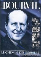 Le chemin des écoliers - French DVD cover (xs thumbnail)