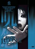Ju-on: The Grudge 2 - Polish Movie Cover (xs thumbnail)