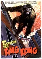 King Kong Vs Godzilla - German Movie Poster (xs thumbnail)
