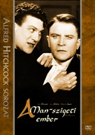 The Manxman - Hungarian Movie Cover (xs thumbnail)