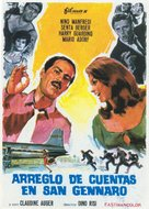 Operazione San Gennaro - Spanish Movie Poster (xs thumbnail)