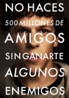 The Social Network - Spanish Movie Poster (xs thumbnail)