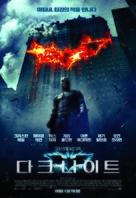 The Dark Knight - South Korean Movie Poster (xs thumbnail)