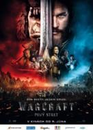 Warcraft - Slovak Movie Poster (xs thumbnail)