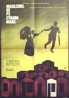 Obchod na korze - Romanian Movie Poster (xs thumbnail)