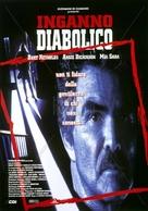 The Maddening - Spanish Movie Cover (xs thumbnail)