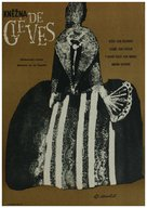 La princesse de Clèves - Polish Movie Poster (xs thumbnail)