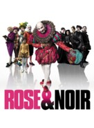 Rose et noir - French Movie Poster (xs thumbnail)
