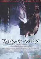 An American Haunting - Japanese Movie Poster (xs thumbnail)
