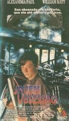 The Paper Boy - Brazilian VHS cover (xs thumbnail)