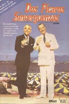 Dirty Rotten Scoundrels - Argentinian Movie Cover (xs thumbnail)