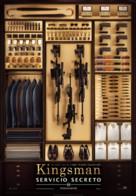 Kingsman: The Secret Service - Spanish Movie Poster (xs thumbnail)