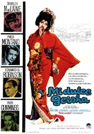 My Geisha - Spanish Movie Poster (xs thumbnail)