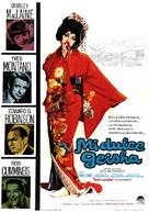 My Geisha - Spanish Movie Poster (xs thumbnail)