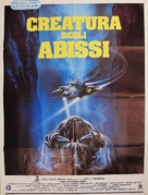 DeepStar Six - Italian Movie Poster (xs thumbnail)