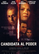 The Contender - Spanish Movie Poster (xs thumbnail)