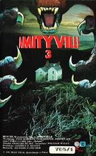 Amityville 3-D - Polish Movie Cover (xs thumbnail)
