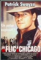 Next Of Kin - French Movie Poster (xs thumbnail)