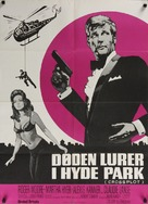 Crossplot - Danish Movie Poster (xs thumbnail)